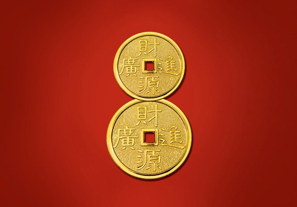 Chińskie symbole szczęścia liczba osiem House of Asia